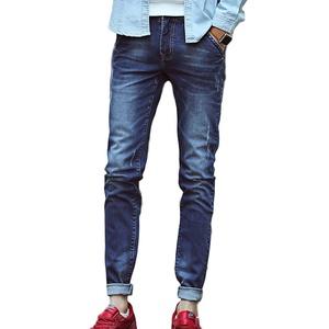Wantmore Men's Simple Slim Fit Fashion Straight Leg Solid Jeans Denim blue 37