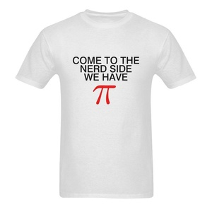 Come To The Nerd Side We Have Pi Funny Saying Men's Short Sleeve T-Shirt Tee