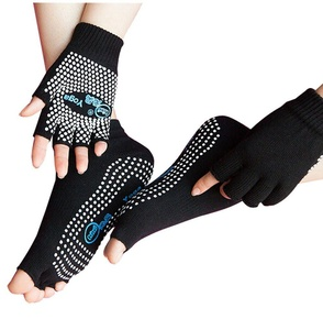 Women Professional Toeless Yoga Socks and Gloves Set, Non Slip Grip with Silicone Dots (black)