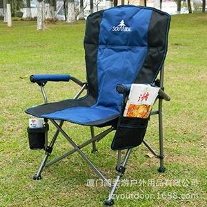 XXL 2016 Outdoor lounge chair beach chair folding fishing Chair picnic chairs reduced fishing Chair , deep blue