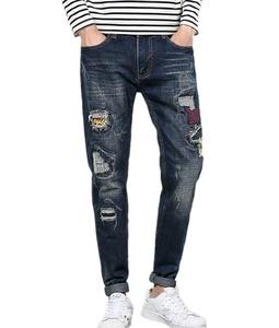 Men's Fashion Ripped Slim Jean Zipper Patched Pencil Denim Pants Jeans for men (42, Jeans Blue)