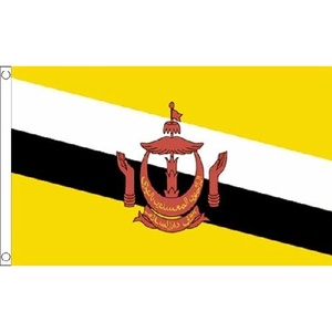 Brunei Flag 5Ft X 3Ft Borneo State Banner With 2 Metal Eyelets New by Brunei