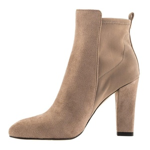 MERUMOTE Women's Pointed Toe Booties Chunky Heels Ankle Boots Shoes Beige 6 US