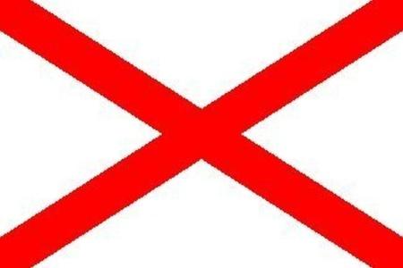 St Patricks Cross Day Irish 3' X 2' 3ft x 2ft Flag With Eyelets Premium Quality Ireland by 3Ft x 2Ft Flag