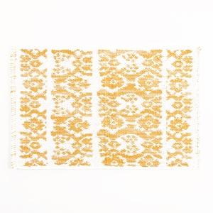 Lemon Ikat Stripe Woven Bath Mat