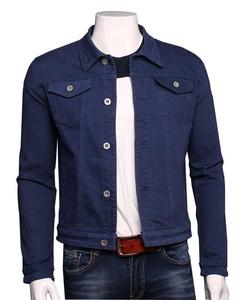 Plaid&Plain Men's Cropped Classic Denim Trucker Jacket Casual Jean Jackets Blue S