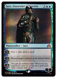 SDCC 2016 Magic the Gathering Exclusive Planeswalker Zombie Jace, Unraveler of Secrets Foil Card by Magic