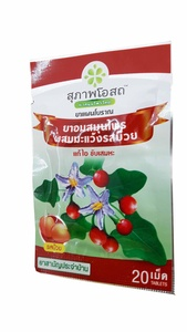 6 Packets of Compound Mawaeng, Herbal Lozenge Plum Flavour by Suphap Osod. Relief for cough and expectorant. (20 tablets/ packet)