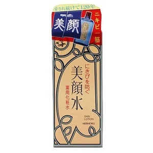 Meishoku JAPAN Light color cosmetics bright facial water medicated lotion 80mL (Quasi-drug) by Light color cosmetics