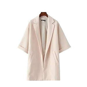 Lerela Womens Fashion Loose Fit Flare Sleeve Open Front Office Suit Blazer Coat Jacket