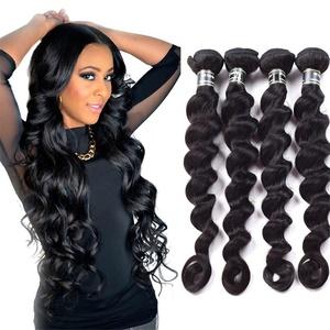 Star Show Hair Brazilian Virgin Hair Loose Wave 4 Bundles Human Hair Extensions 100% Unprocessed Human Hair Weave Natural Color (100+/-5g)/bundle (8 8 8 8 inch)