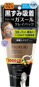 Tsururi Ghassoul Paste Blackhead Pore Facial Pack 150g
