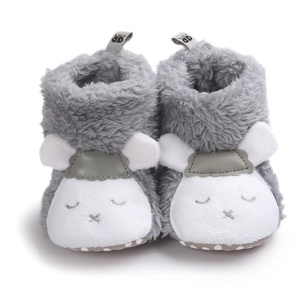 AMA(TM) Toddler Baby Girls Cute Winter Snow Boots Soft Sole Crib Shoes (12~18 Month, Gray)
