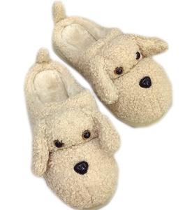 Cotton Girls Cute Style Dog Slippers Non-slip Slipper (2, EU 35-36)