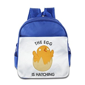The Egg Is Hatching Kids School Bags Exclusive Design