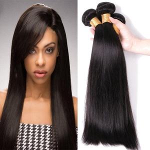 ZM Hair 7A Grade Brazilian Hair 3 Bundle Straight Hair Extensions Human Hair Weft (18 18 18)