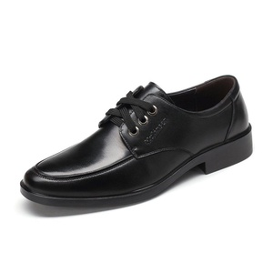 Mens Oxfords Classic Modern Round Captoe Wing Tip Lace Up Dress Shoes 43EU=9 D(M)US