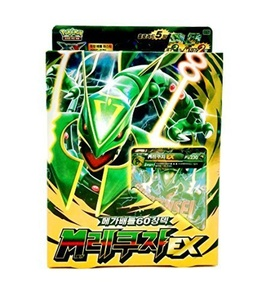 Pokemon Card XY Mega Battle Deck 60 Cards in 1 Box M Rayquaza EX Korea Version by pokemon card