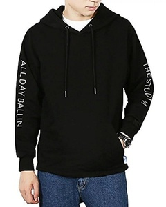 Wxian Men's Fashion Leisure Hooded Fleece Jacket