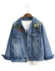 Season Show Womens Embroidered Denim Jacket Casual Jean Jackets LB