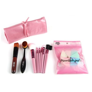 HUBEE 9pcs Makeup Brushes Set Puff Powder Foundation Tool+Eyeshadow Eyeliner Lip Brush P