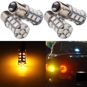 Grandview Amber BAY15D 1157 Base LED Bulbs 5050 24 SMD LED Replacement Bulb RV SUV MPV Car Turn Tail Signal Brake Light Lamp Backup Lamps Bulbs Car Exterior Lights (Pack of 4)