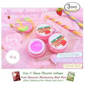 3 Units of Night Cream Strawberry Plus Mayziio By MadamKate.Anti Acne Hyperpigmentation Whitening Brightening Skin Care[Get Free Tomato Facial Mask & Ceramine UV Line Ginkgo Plus Whitening Cream 8.50ml.]