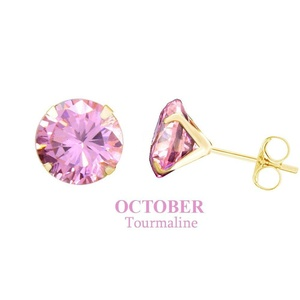 10k Yellow Gold 4mm Round October Light Pink Tourmaline Birthstone Stud Earrings