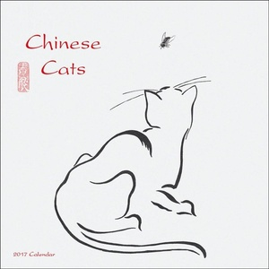 Chinese Cats 2017 Wall Calendar