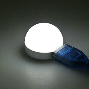Lights Bulbs, Mini USB LED Bulb Portable LED Reading Lamp DC5V 2W USB LED Light. ( Color : Cool White , Design : Style One )