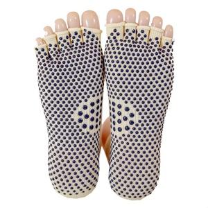 Womens Cotton Half 5-Toe Yoga Socks Short Non Slip Skid Grip Socks (Beige)