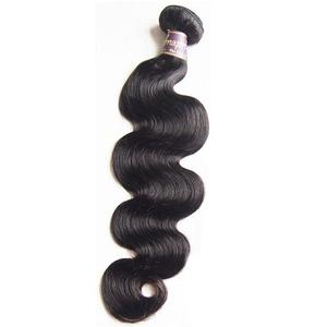 Amapro(TM)10~28 Inch Women Body Wave Human Hair Extension 100% Real Brazilian Virgin Human Hair Weave 1 Bundle 100G Natural Color Weft (18)