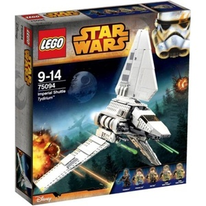 LEGO Star Wars Imperial Shuttle Tydirium, Includes 5 Minifigures With Assorted Weapons