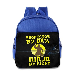 Funny Cool Kid's Professor By Day Ninja By Night Bags School Bags For Kids.