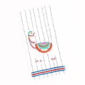 Embroidered Striped Llama Kitchen Towel