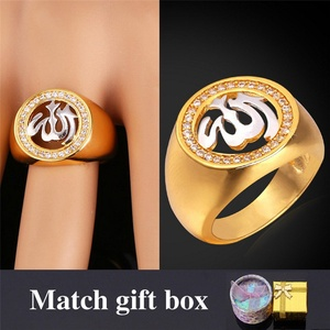 Slyq Jewelry Muslim Allah Ring For Men / Women Jewelry Platinum Gold Plated New Fashion Jewelry Cubic Zirconia Ring Islam R1136