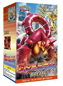 Pokemon Cards XY 11 Break Explosive Fighter Booster Pack Box 30 Packs by Pokemon Korea