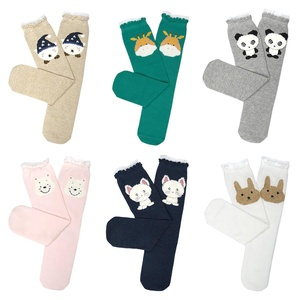 Haley Clothes Girls Animals Pattern White Lace Top Ruffles Knee High Socks (6 Pairs)