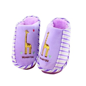 CN'Dragon Cute Cartoon Giraffe Plush Slipper Indoor Household Nonslip Couples Warm Slippers Animals Heelless Mules (260MM, Purple)
