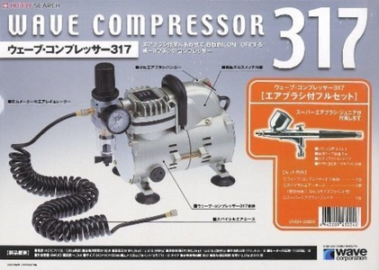317 wave compressor airbrushs full set belonging to by Wave