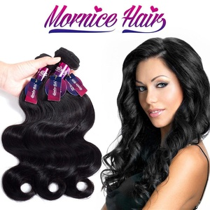Mornice Hair 10A Brazilian Virgin Hair Body Wave 3 Bundles 14