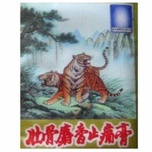 Zhuang Gu She Xiang Gao - 10 patches by Distributed by Health King