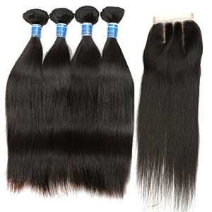 BLACKMOON HAIR(TM) Brazilian Virgin Remy Human Hair Extension Weave 4 Bundles With 1 Piece Lace Closure 4 Inch By 4 Inch Straight Unprocessed Natural Color 12 14 16 18 + 10 Inch Three Part Lace Closure