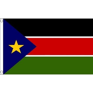 Sudan South Small Flag 3Ft X 2Ft Sudanese National Country Banner With 2 Eyelets by Sudan South