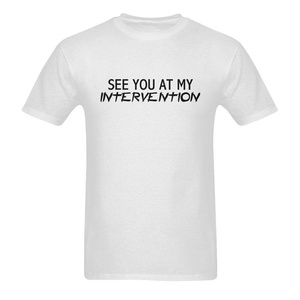 See You At My Intervention Funny Saying Men's Short Sleeve T-Shirt Tee
