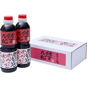 Sauce handmade universal Who 500mlx2 this set of Sakichi by Sauce of Sakichi