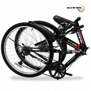 Folding Mountain Bike 7 Speed Black 26