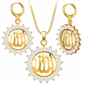 Allah Fashion Jewelry Crystal Charms 18K Gold Plated Pendant Necklace Earrings Set S20189