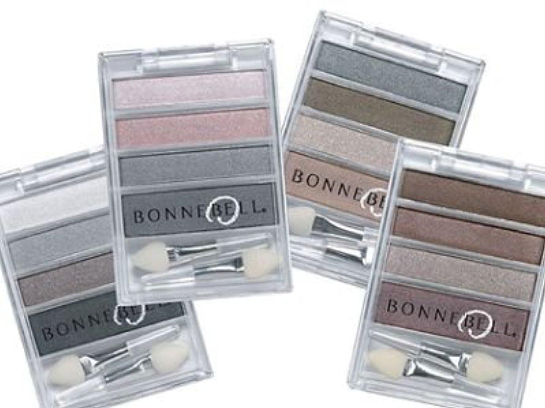 Bonne Bell Eye Style Shadow Box Cafe Class (2-Pack) by Bonne Bell