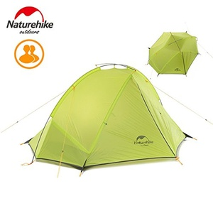 Naturehike Outdoor Single Layer Ultralight 3 Season Tent Rainproof Camping Tent for 1/2 Person (2person, green)